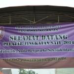 DSC_9151