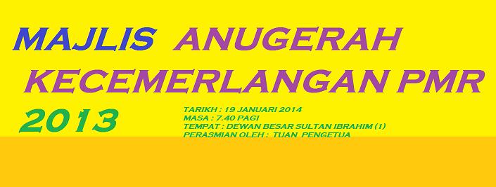 MAJLIS ANUGERAH